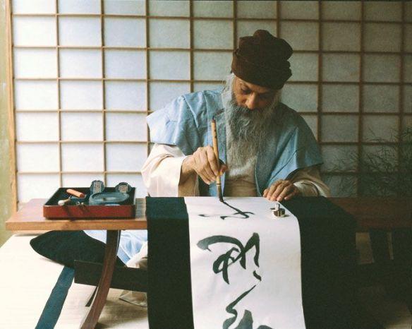 Osho calligraphy - creativity